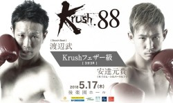 Krush.88 Results