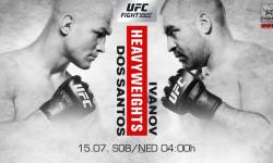 UFC Fight Night 133 Results