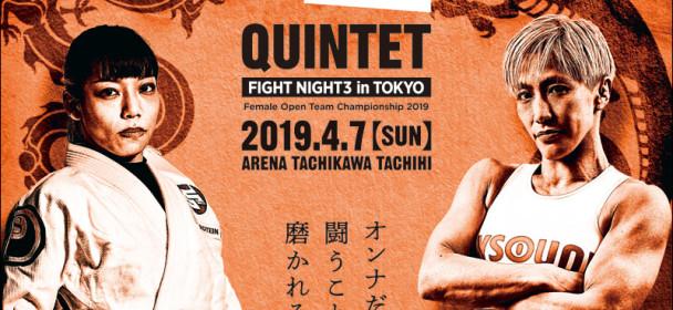 Quintet Fight Night 3 results