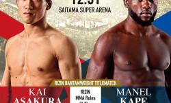Kai Asakura vs. Manel Kape booked for vacant Rizin belt
