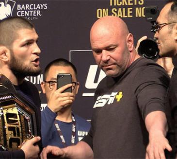 UFC Minsk?